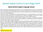 spoken english centre in laxmi nagar delhi 1