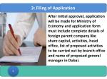 3 filing of application