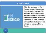 5 get license
