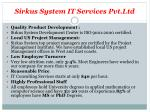 sirkus system it services pvt ltd