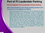 port of ft lauderdale parking 2