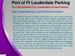 port of ft lauderdale parking 3