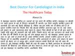 best doctor for cardiologist in india 1
