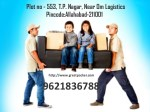 plot no 553 t p nagar near om logistics pincode