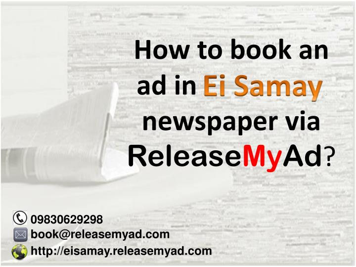 how to book an ad in newspaper via release my ad n.
