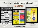 types of adverts you can book in ei samay