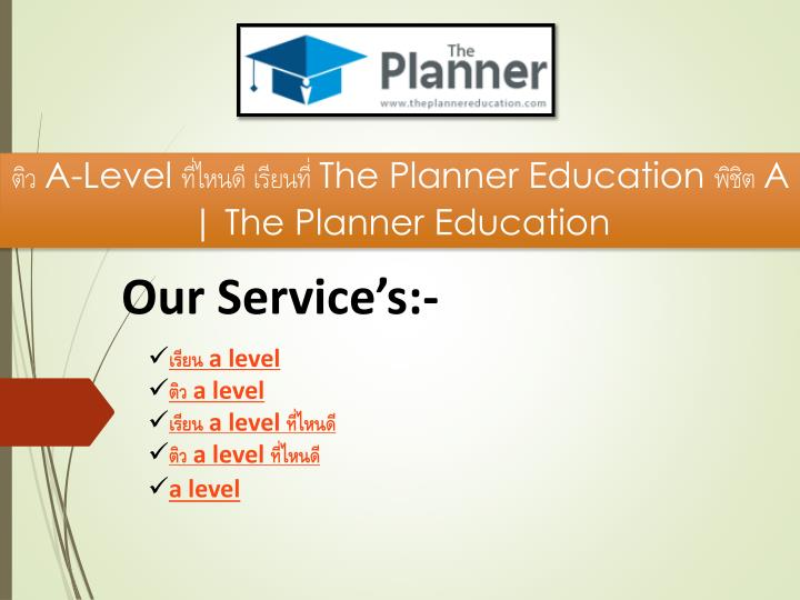 a level the planner education a the planner n.