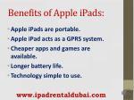benefits of apple ipads