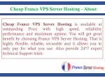 cheap france vps server hosting is available