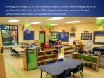 kindergarten is a part of k 12 us education