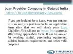 loan provider company in gujarat india http tirupatiinvestservices com 2
