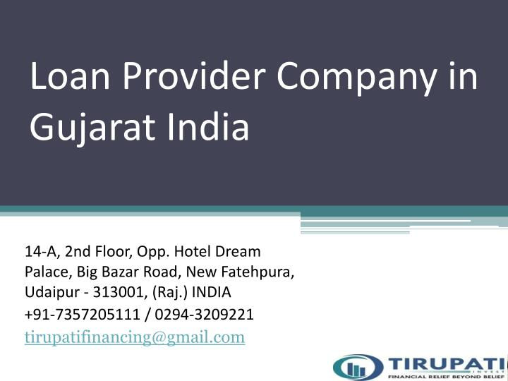 loan provider company in gujarat india n.