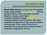 talc powder in india http www earthminechem com talc 3