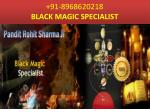 91 8968620218 black magic specialist