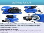wellmate tanks 6