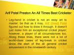 arif patel preston an all times best cricketer