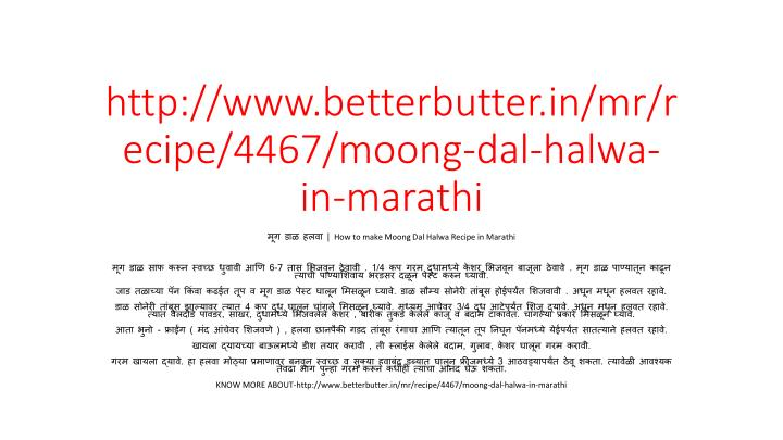 http www betterbutter in mr recipe 4467 moong dal halwa in marathi n.
