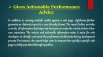gives actionable performance advice