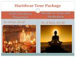 haridwar tour package 1