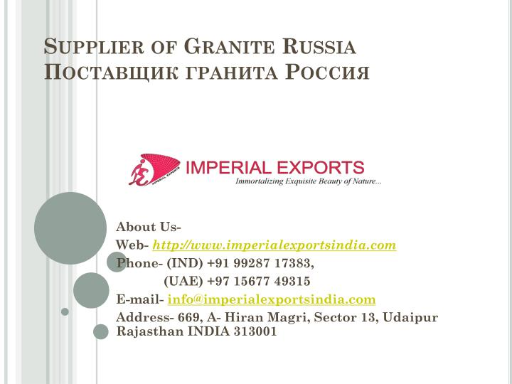 supplier of granite russia n.