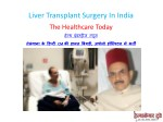 liver transplant surgery in india 2