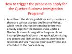 how to trigger the process to apply for the quebec business immigration program