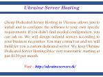 ukraine server hosting 1