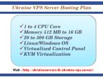 ukraine vps server hosting plan