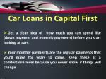 car loans in capital first