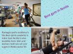 best gym in noida