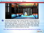 switzerland dedicated server about
