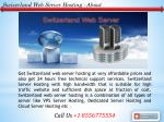 swizerland web server hosting about