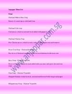 anjappar menu list