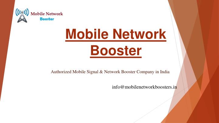 mobile network booster n.