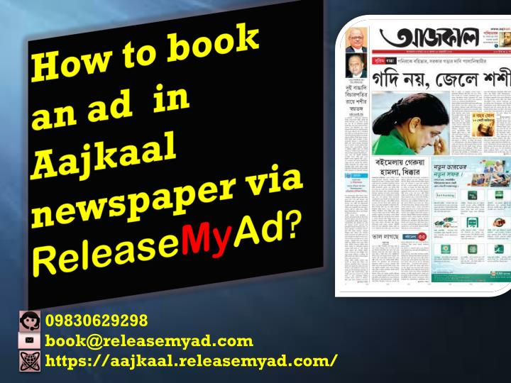 how to book an ad in aajkaal newspaper via release my ad n.