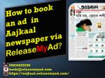 how to book an ad in aajkaal newspaper via release my ad
