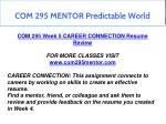 com 295 mentor predictable world 21