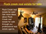 rock creek real estate for sale