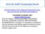 eco 561 mart predictable world 11