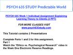 psych 635 study predictable world 1