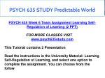 psych 635 study predictable world 11