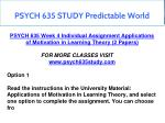 psych 635 study predictable world 6