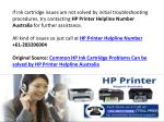 if ink cartridge issues are not solved by initial