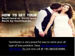 vashikaran is very powerful way to solve your