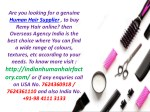 are you looking for a genuine human hair supplier