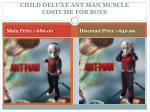 child deluxe ant man muscle costume for boys