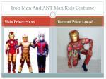 iron man and ant man kids costume