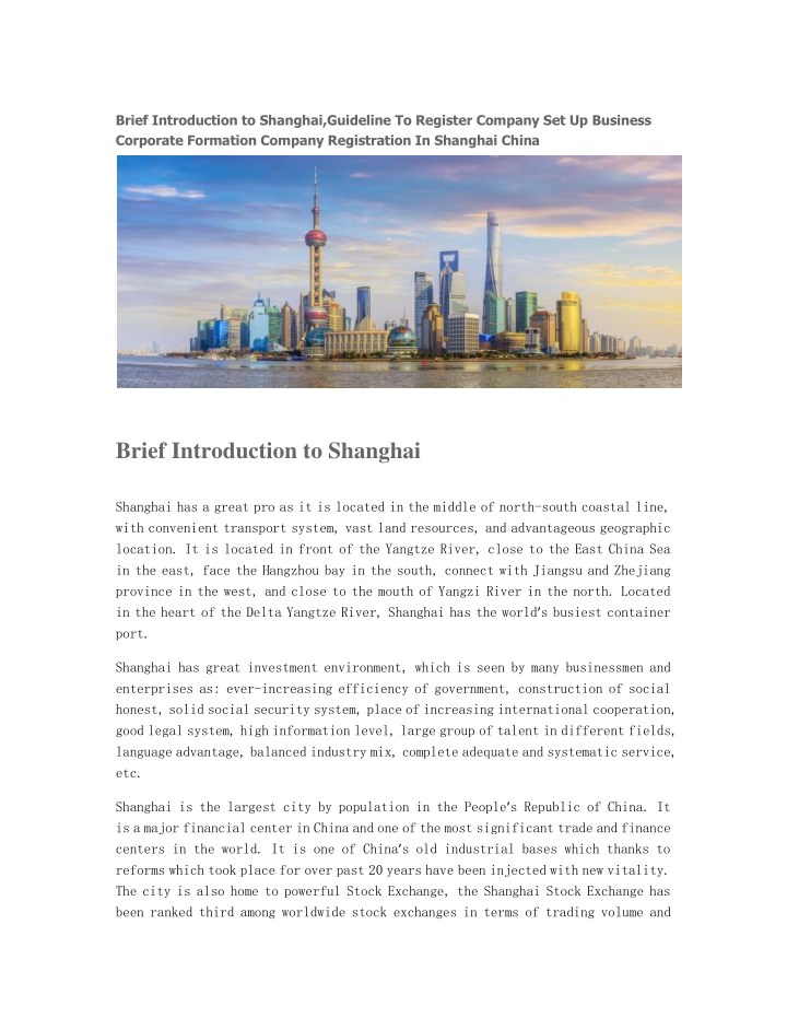 brief introduction to shanghai guideline n.