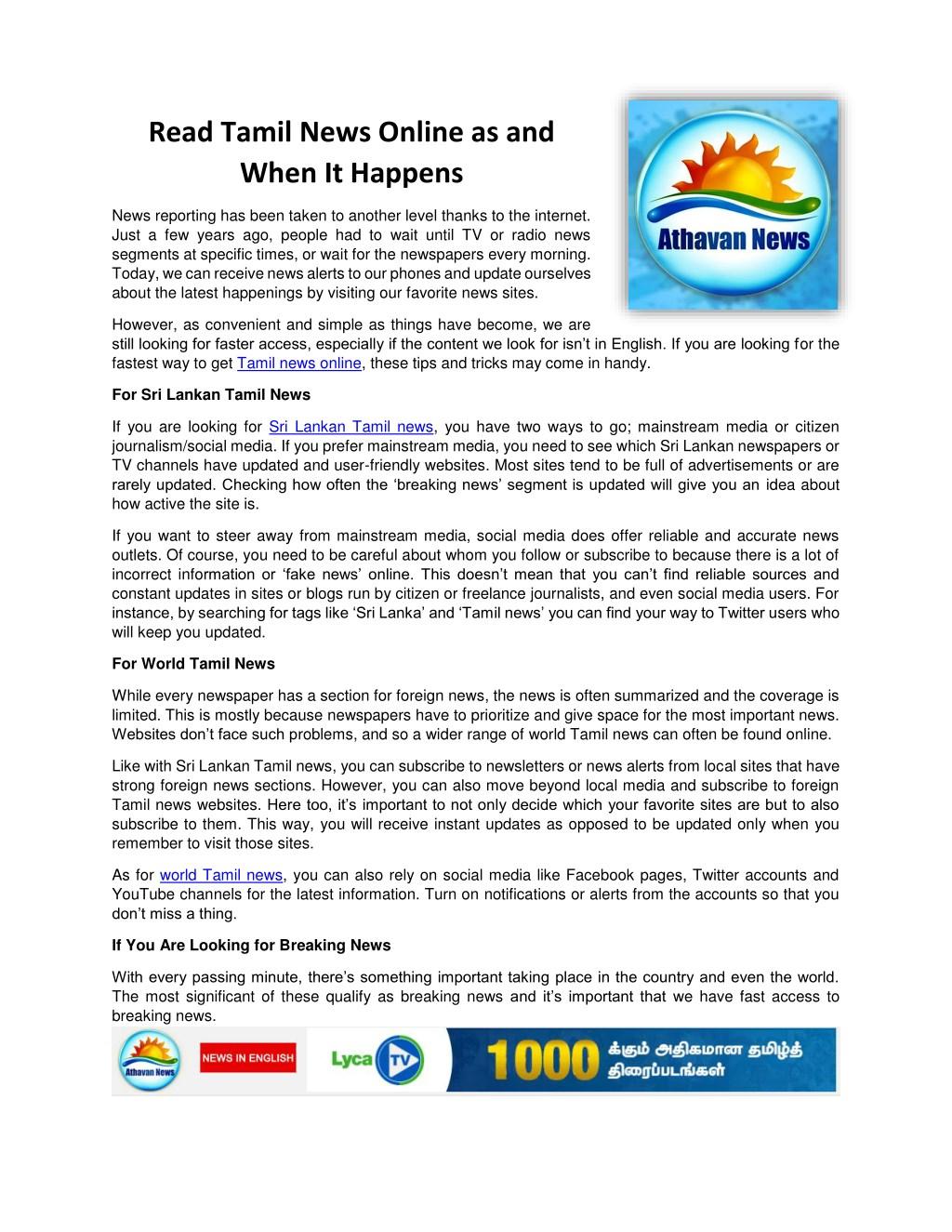 PPT - Sri Lanka Tamil News | World Tamil News | Athavan News
