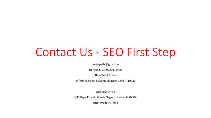 contact us seo first step n.